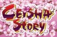 Автомат Geisha Story